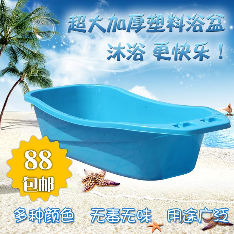Товары для купания ребенка Артикул 552375649209