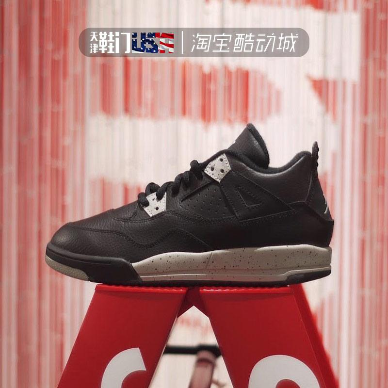 Air Jordan AJ4-AJ13 男女 中童  幼童 AJ童鞋 宝宝篮球鞋 364667