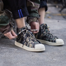 Retro Men's Shell Headboard Shoes Japanese Classic Camouflage High Upper Cloth Shoes Individual Workwear Shoes Harajuku Chao Men's Shoes