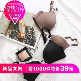 21日0点开售 前1000件39 限时抢购女蕾丝无钢圈胸罩薄款聚拢文胸
