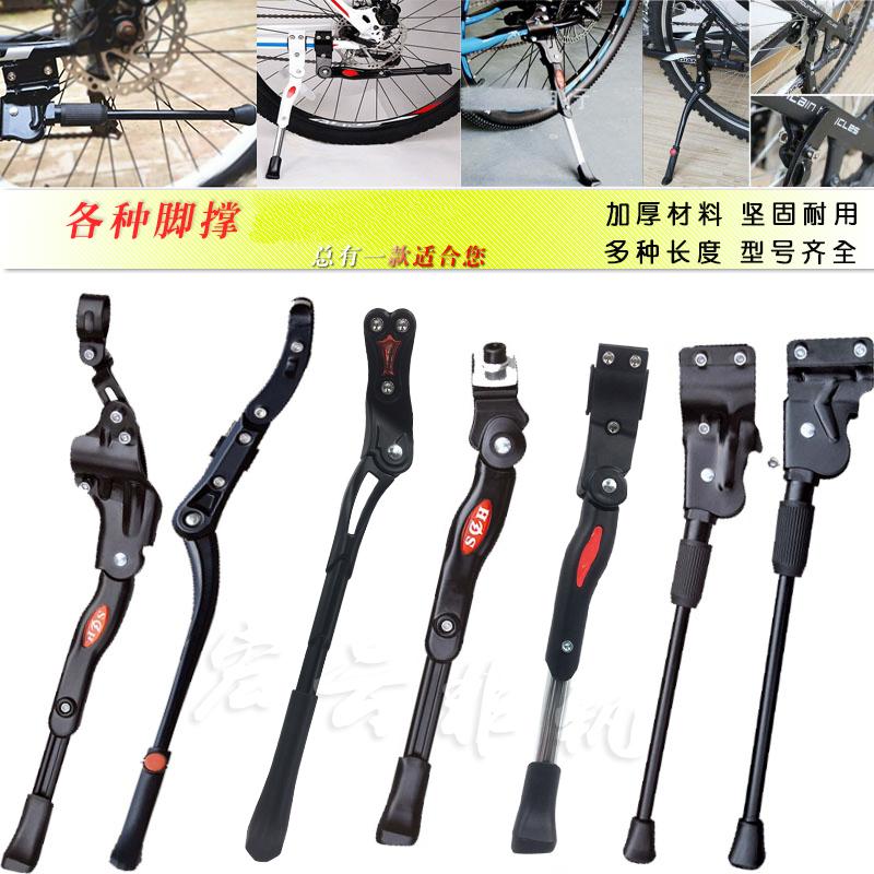Запчасти для велосипеда / Аксессуары  Артикул 523838011018