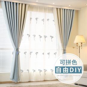 拼接现代定制纯色棉麻窗帘成品亚麻布料全遮光布卧室客厅加厚纱窗