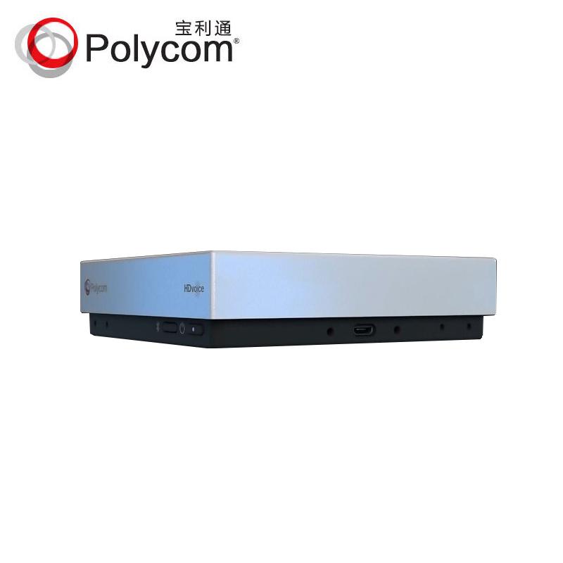 宝利通Polycom VoxBox 蓝牙/USB视频会议全向麦克风/便携式音箱/移动手机电话会议设备