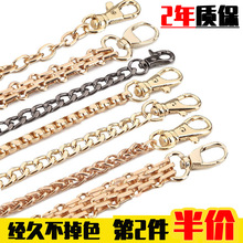 Bag chain accessories bag with shoulder strap female bag chain bag belt accessories with slanting wide metal chain single buy