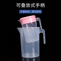 Plastic cold water bottle large capacity cold open kettle high temperature household tea shop measuring cup with lid with scale commercial
