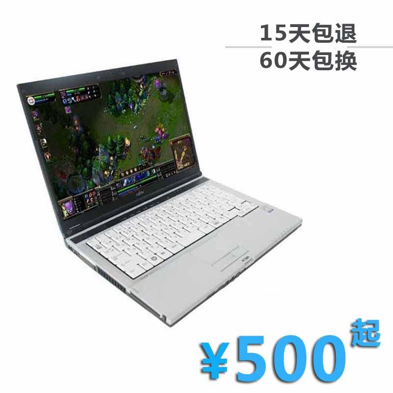 笔记本电脑富士通15寸i5轻薄便携学生手提游戏本超级本顺丰包邮