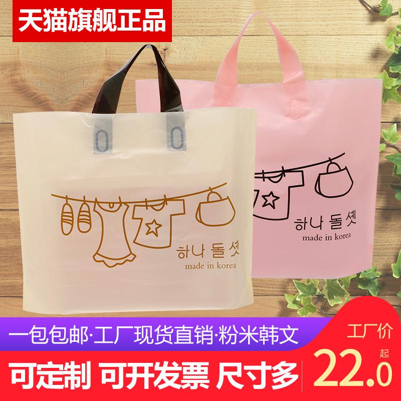 化妆品购物袋