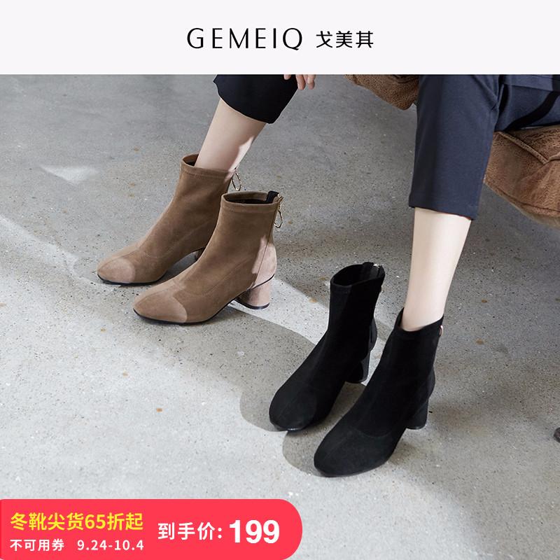 戈美其高跟靴