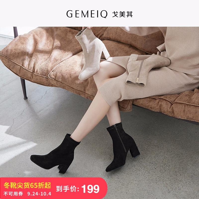 超高跟拉链女靴子
