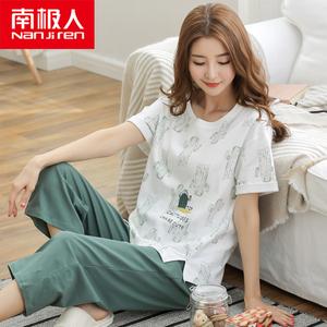 南极人睡衣女夏季纯棉短袖九分裤两件套韩版宽松可外穿家居服套装
