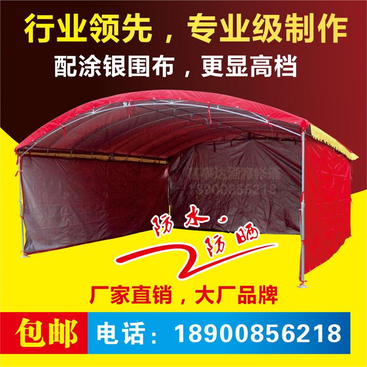 红白喜事帐篷 彩棚 彩篷 婚庆帐篷 酒棚 喜宴帐篷 餐饮帐篷喜事达