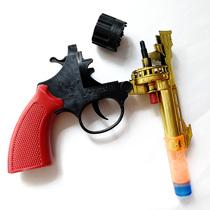 砸炮枪纸炮枪塑料玩具枪影视道具枪信号枪砸炮子7080经典怀旧玩具