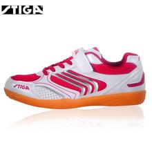 男童女款 牛筋底耐磨防滑专业比赛训练鞋 斯帝卡儿童乒乓球鞋 正品