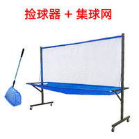 Table tennis ball net landing type mobile collecting net collection net home 捡球网