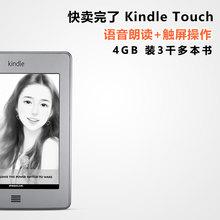 有声语音朗读亚马逊Kindle touch触摸屏电纸书KT电子书阅读器墨水