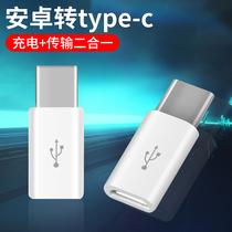 二合一多功能华为小米万能通用快充maxxsiPhone充电线器X安卓手机ctype弯头三合一iPhone苹果数据线一拖三