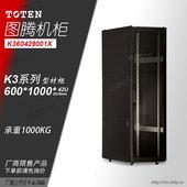 图腾2米机柜服务器机柜 K36042监控弱电机柜K3型材柜