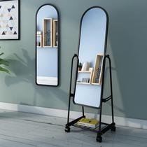 镜子全身穿衣镜女衣柜壁挂粘贴卧室试衣镜家用学生宿舍落地镜贴墙