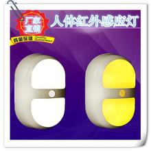 智能家居产品 新奇创意起夜小夜灯 人体 光控应急灯 LED橱柜灯