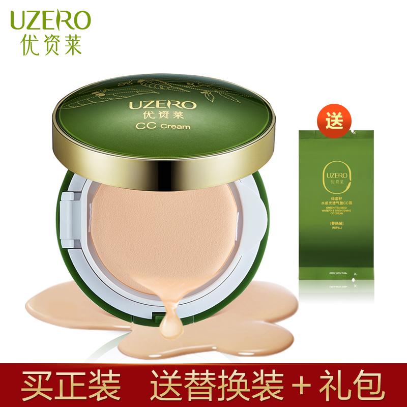 提亮肤色绿茶