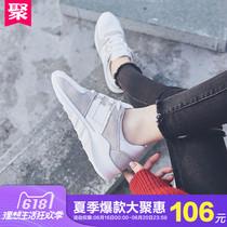 春季新款透气网面休闲鞋平底系带旅游鞋学生跑步鞋2017运动鞋女鞋