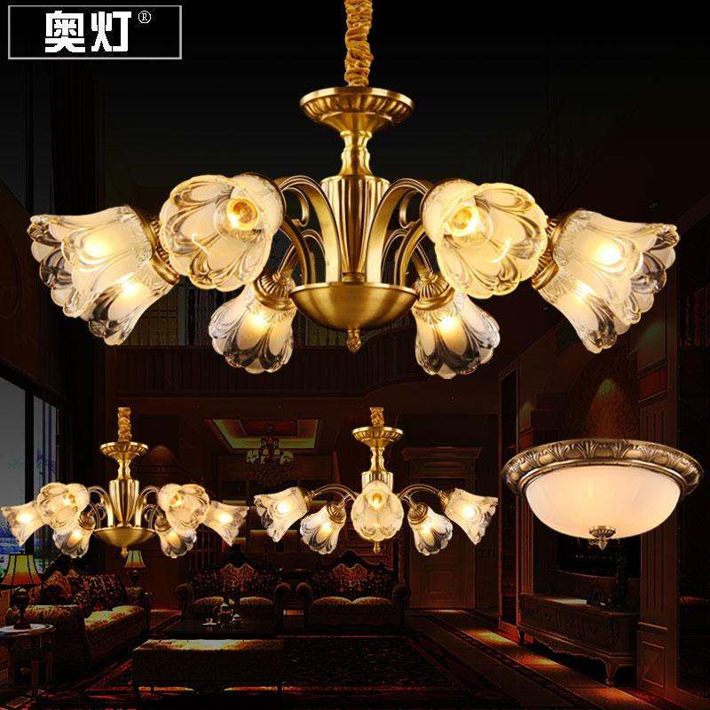 奥灯欧式全铜灯全铜吊灯两室两厅成套灯具组合套餐四件套9179