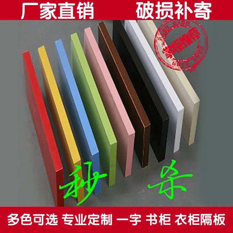 木板定制一字隔板墙上隔板架机顶盒搁板衣柜层板长方形墙壁置物架