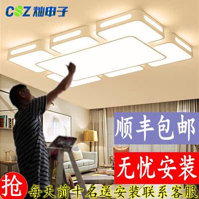 客厅方形吊灯现代现代简约多少钱