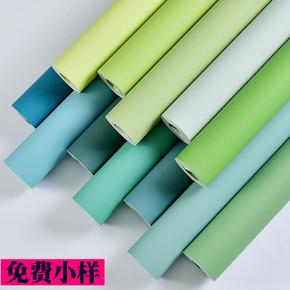 简约净面无纺布纯色素色客厅卧室地中海浅蓝色墙纸青绿淡蓝色壁纸