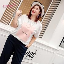 纤莉秀2018夏新款大码女装平纹针织胖mm宽松圆领字母短袖弹力T恤