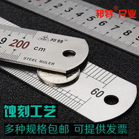 Steel ruler 1 meter stainless steel ruler thick steel ruler 15/20/30/50/60cm/1.5 meter 2 meter steel tape measure
