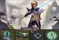 Lol League of Legends Full Skin Modifier Software Box One-click skin rejuvenation skin ig champion skin