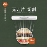 Kitchen food point break plastic wrap household refrigerator fruit and vegetable food protective film with cutting box set