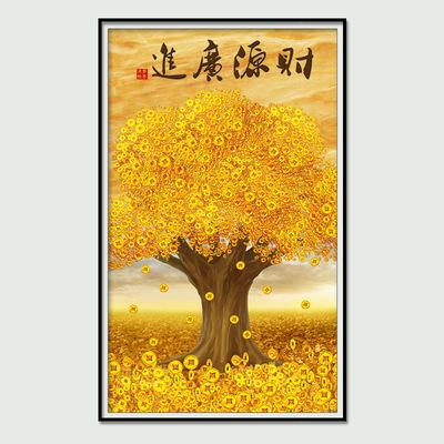 新款客厅黄金满地财源广进钻石画摇钱树发财树满钻十字绣办公室画哪里便宜