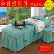 European style beauty bed cover four sets of cotton massage parlor with holes special sheets single piece simple bed cover