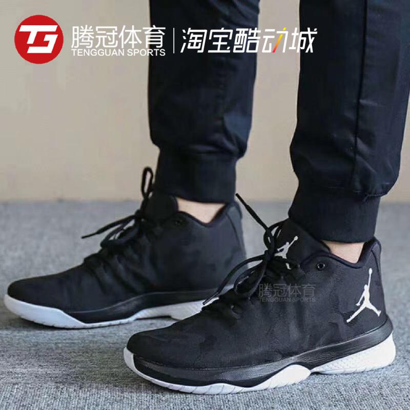 AIR Jordan B. Fly X 男子黑白实战外场气垫篮球鞋910209-012-600