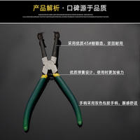Piston ring installation tool car piston pliers installation tool piston ring disassembly pliers piston ring tight hoop