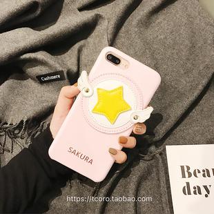 粉色手机皮套