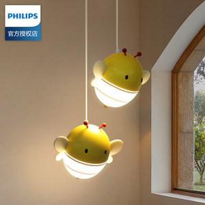 飞利浦led吊灯儿童房灯男孩女孩卧室灯具卡通小蜂蜂创意温馨可爱