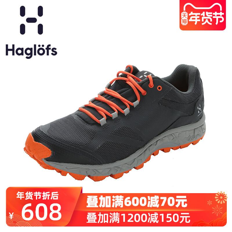 Haglofs火柴棍男鞋户外轻量防滑徒步登山鞋缓震越野跑鞋492140