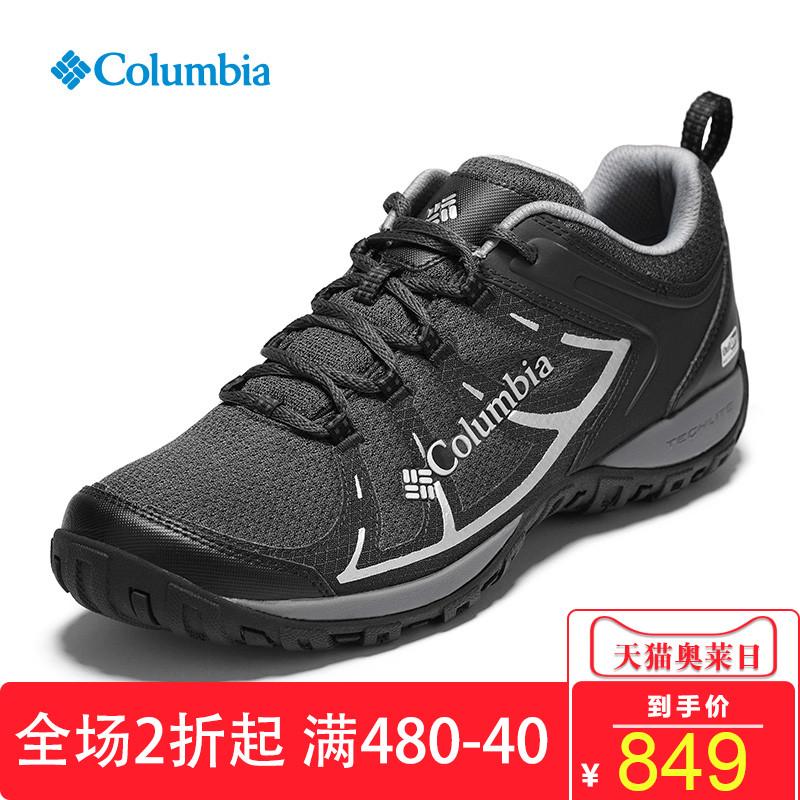 18春夏Columbia哥伦比亚男鞋户外女鞋防水徒步鞋耐磨登山鞋DM1240