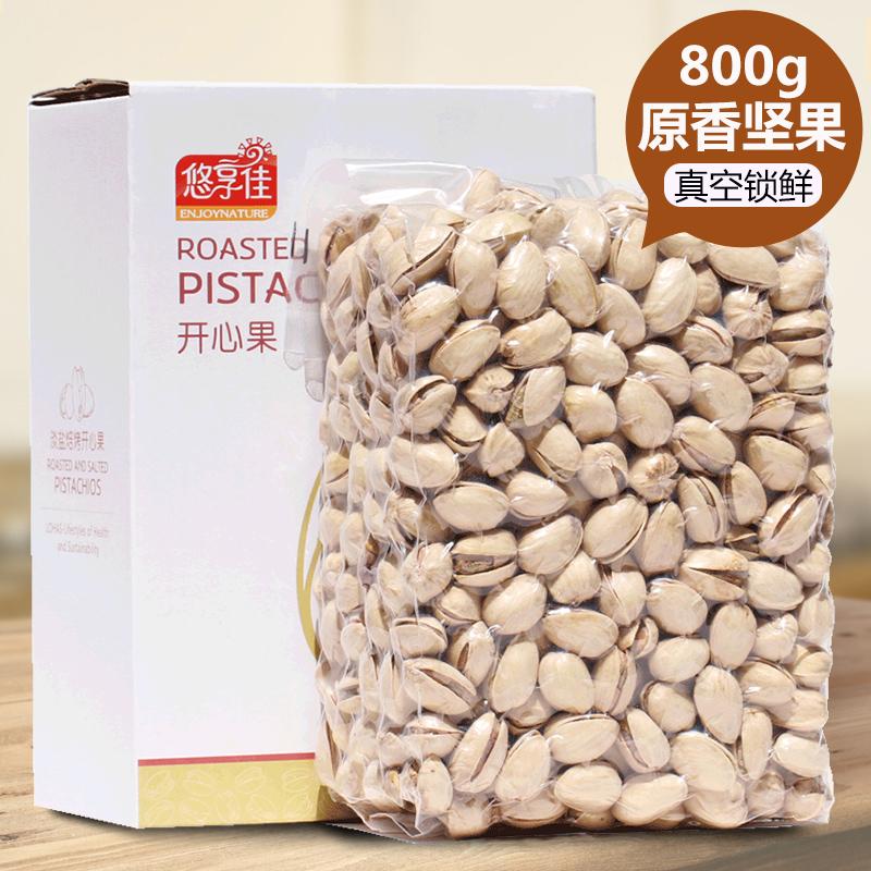 【悠享佳_开心果400g×2盒】干坚果自然不漂白原味生盐焗烘焙年货图片