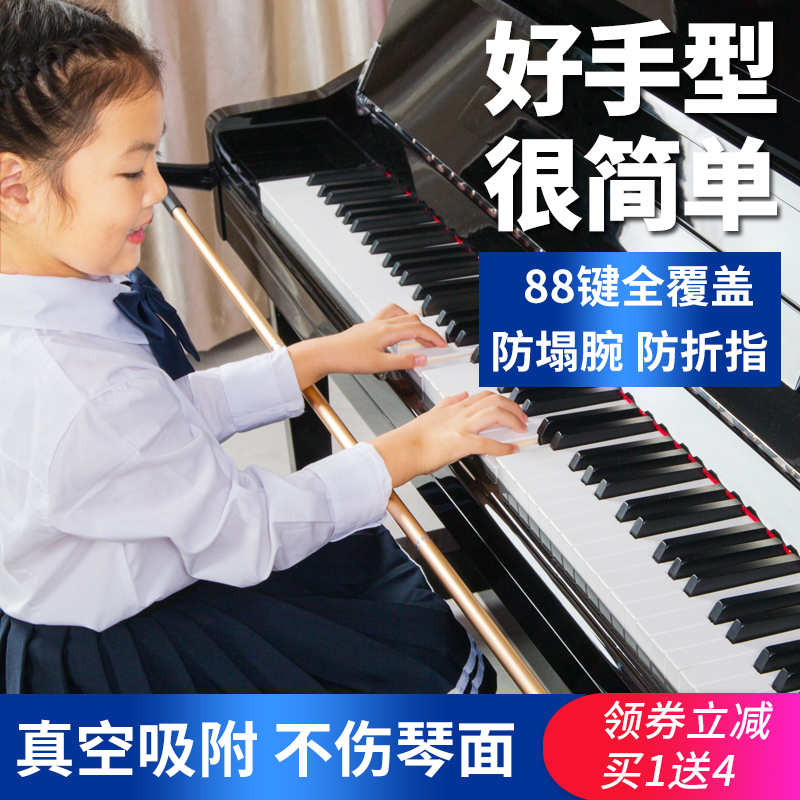 Тренажер для пальцев рук для пианистов Артикул 572643328623