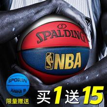 正品斯伯丁篮球nba学生7号室外蓝球耐磨花球74-655Y水泥地lanqiu