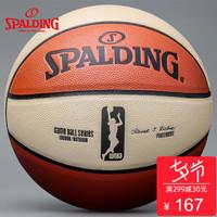 斯伯丁NBA比赛标准PU室内室外女6号蓝球耐磨吸汗篮球lanqiu防滑