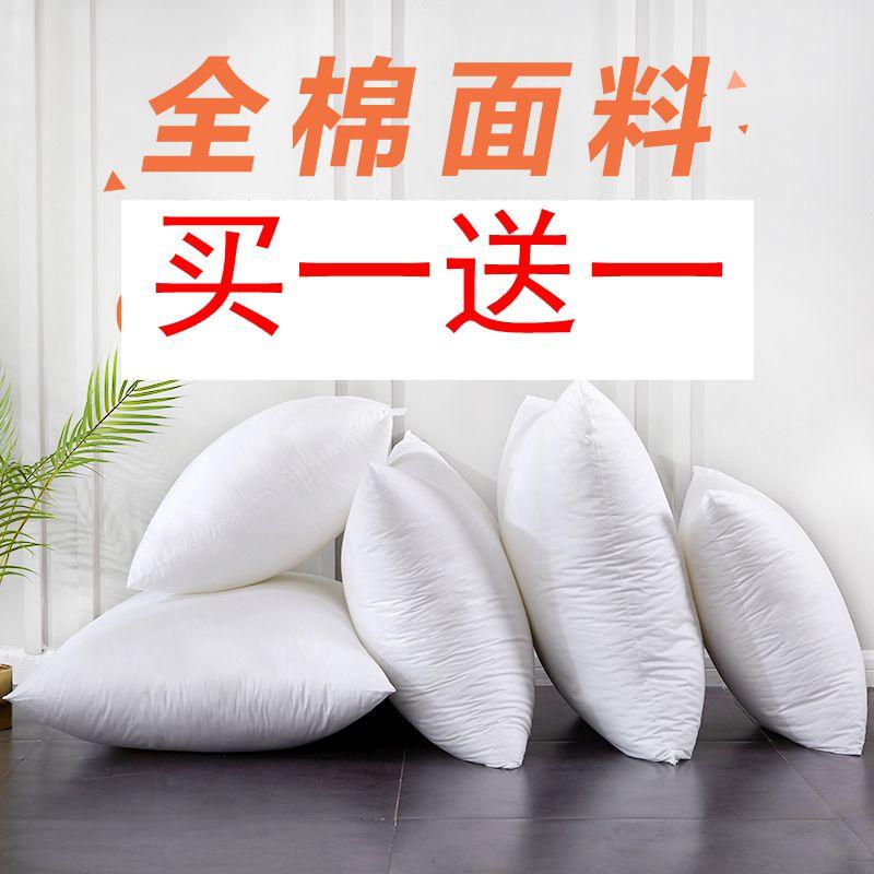 全棉面料抱枕芯靠垫芯方垫芯方枕长方形45 50 55 60 65 70可定制