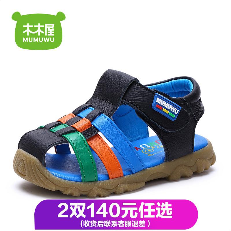 木木屋女童鞋