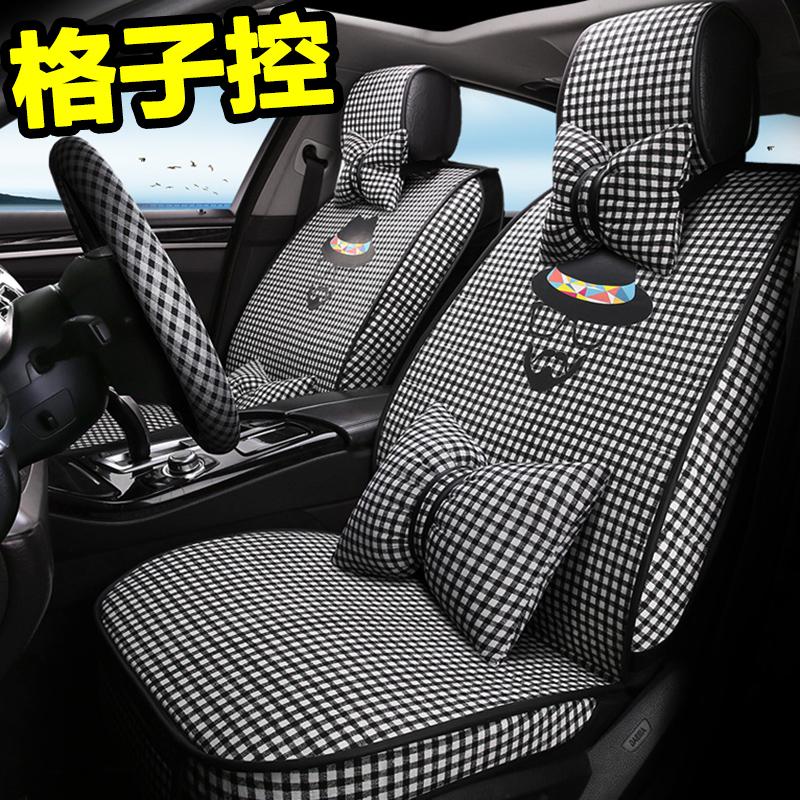 亚麻布艺汽车坐垫格子座椅全包四季通用卡通男女可爱专用夏季座套