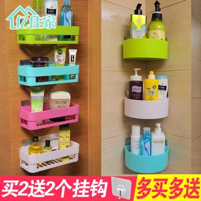 卫生间置物架浴室免打孔吸壁式厕所置物架吸盘式壁挂三角架收纳架