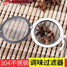 304不锈钢滤网煮茶器 煲汤味宝调料球 隔茶过滤网球煮药器泡茶器